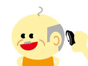 補聴器 試聴